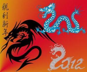 Puzzle de 2012, el año del Dragón de Agua. Según el calendario chino, del 23 de enero de 2012 al 9 de febrero de 2013
