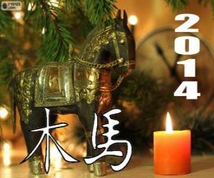 Puzzle de 2014, el año del Caballo de Madera. Según el calendario chino, del 31 de enero de 2014 al 18 de febrero de 2015