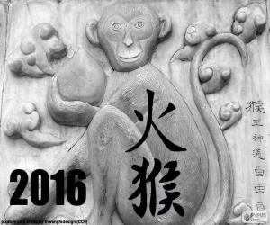 Puzzle de 2016 año chino mono de fuego