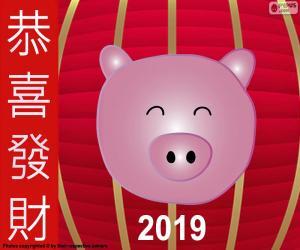 Puzzle de Año del Cerdo 2019