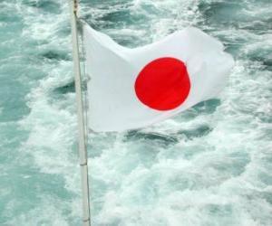 Puzzle de Bandera de Japón