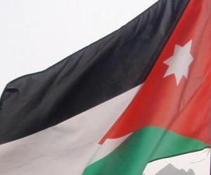 Puzzle de Bandera de Jordania