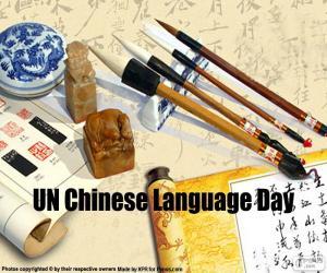Puzzle de Día de la Lengua China