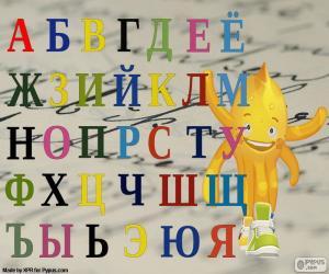 Puzzle de El alfabeto ruso
