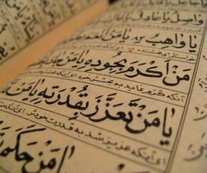 Puzzle de El Corán es el libro sagrado del Islam, contiene la palabra de Alá revelada por su profeta Mahoma