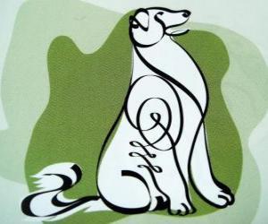 Puzzle de El perro, signo del Perro, el año del Perro en la astrologia china. El penúltimo animal de los doce del zodíaco chino