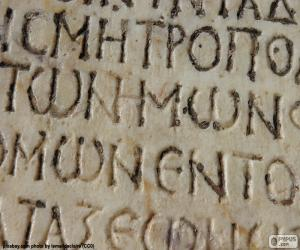 Puzzle de Escritura griega antigua