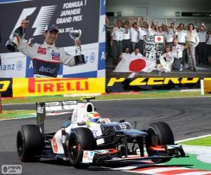 Puzzle de Kamui Kobayashi - Sauber - Gran Premio de Japón 2012, 3er Clasificado