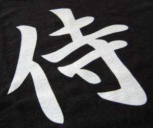 Puzzle de Kanji o ideograma para el concepto Samurái en el sistema de escritura japonés