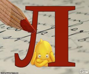 Puzzle de Letra rusa Л