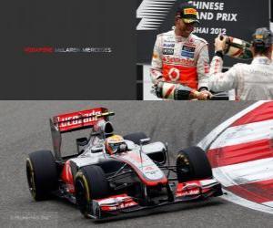Puzzle de Lewis Hamilton - McLaren - Gran Premio de la China (2012) (3er Clasificado)