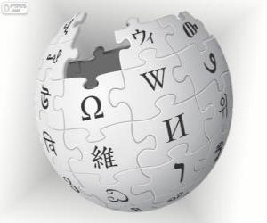 Puzzle de Logo Wikipedia