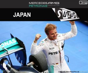 Puzzle de Nico Rosberg, GP Japón 2016