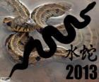 2013, el año de la Serpiente de Agua. Según el calendario chino, del 10 de febrero de 2013 al 30 de enero de 2014
