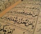 El Corán es el libro sagrado del Islam, contiene la palabra de Alá revelada por su profeta Mahoma
