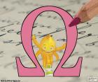 Letra griega Omega