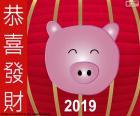 Año del Cerdo 2019