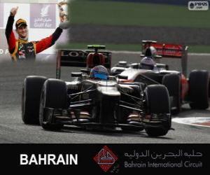 Puzzle de Romain Grosjean - Lotus - Gran Premio Bahréin 2013, 3er Clasificado