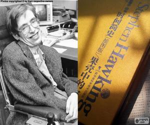 Puzzle de Stephen Hawking